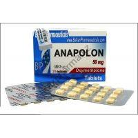 Оксиметалон Balkan 20 таблеток (1таб 50 мг)