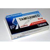 Tamoximed (Тамоксифен) Balkan 100 таблеток (1таб 20 мг)
