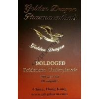 Болденон (Boldoged) Golden Dragon 10 ампул по 1мл (1амп 200 мг)