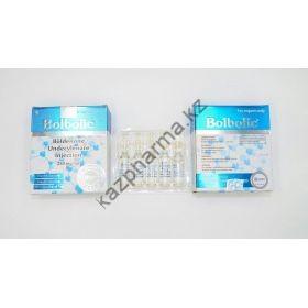 Болденон Cooper 10 ампул по 1мл (1амп 250 мг)