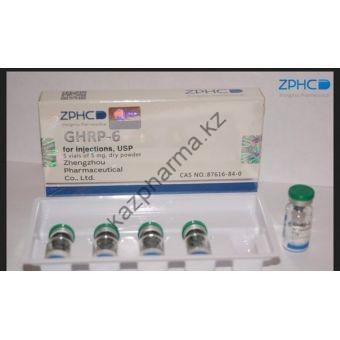 Пептид ZPHC GHRP-6 (5 ампул по 5мг) - Есик