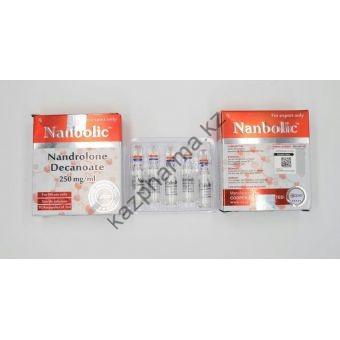 Нандролон деканоат Cooper 10 ампул по 1мл (1амп 250 мг) - Есик