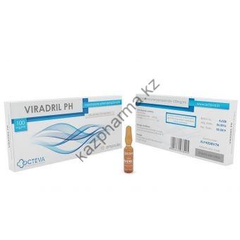 Нандролон фенилпропионат Octeva 10 ампул по 1мл (1амп 100 мг) - Есик