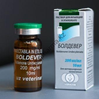 Boldever (Болденон) Vermodje балон 10 мл (200 мг/1 мл) - Есик