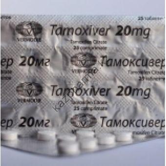 Tamoxifen (Тамоксифен) Vermodje 25 таблеток (1таб 20 мг) - Есик