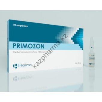 Примоболан PRIMOZON Horizon (100мг/мл) 10 ампул